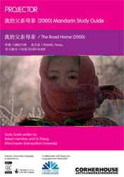The Road Home - GCSE level